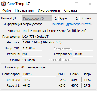 Monitor the temperature of the processor and card  How to